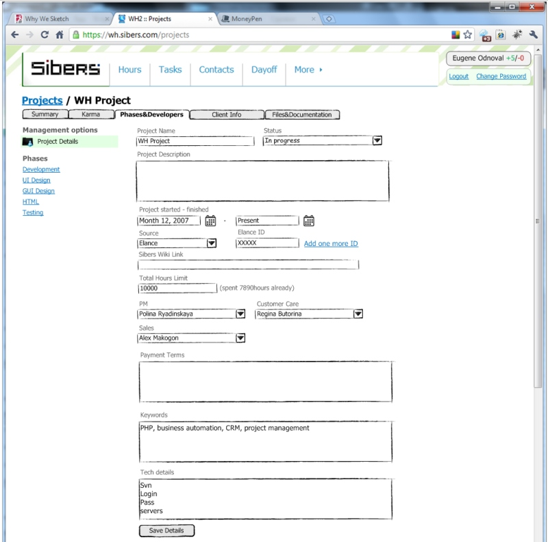 web software user interface example